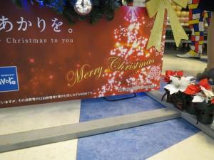 クリスマスリース作成10