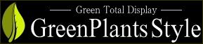 GreenPlants Style